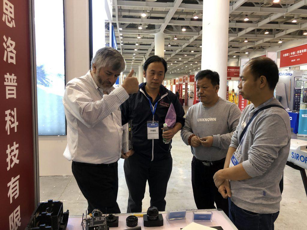 深圳思洛普无人机参加CHINTERGEO2019中国地理信息技术装备展览会